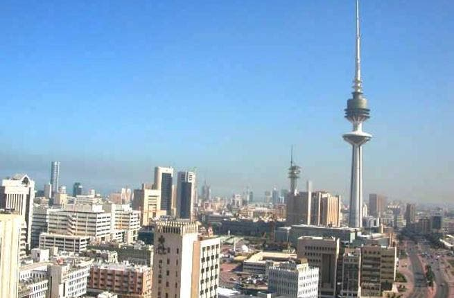 Kuwait is set to introduce a travel bank for those with unpaid state fines