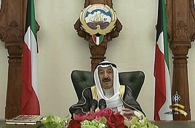 Kuwaiti Emir