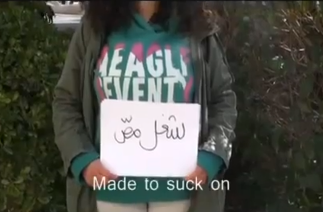A still from the anti-harassment video