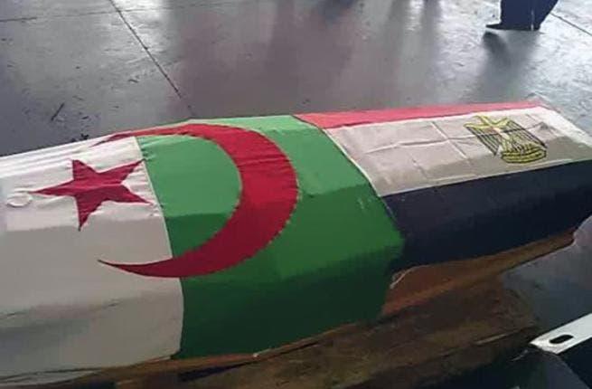 Warda's coffin at Cairo Airport
