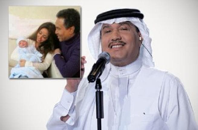 Photo of Mohammad and his daughter and son
