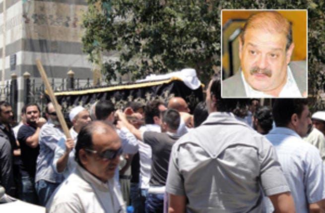 Funeral of Hasan Dakak