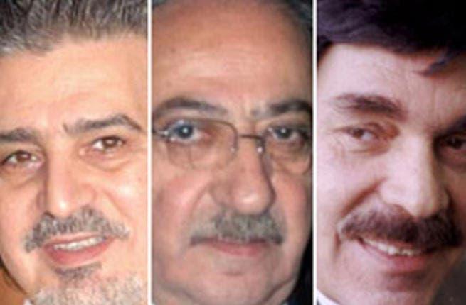 Abbas Al Nouri, Duraid Laham, Yasser Al Athmeh