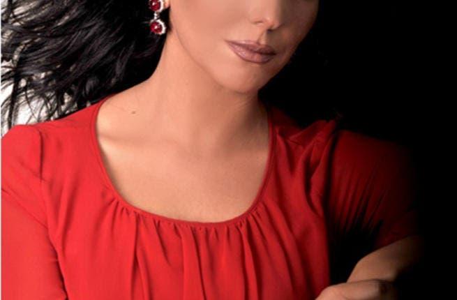 Amal Arafeh