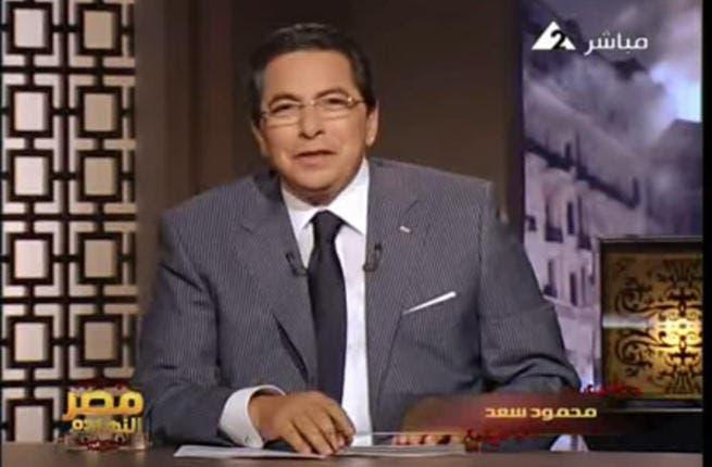 Mahmoud Saed