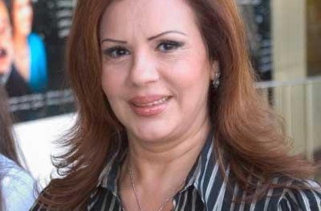 Salma Al Masri