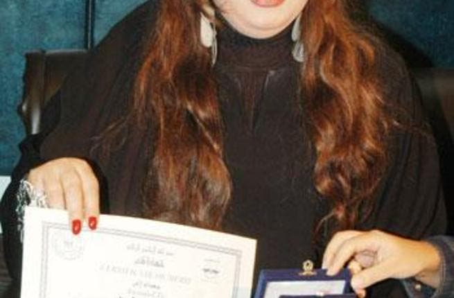 Fifi Abdo