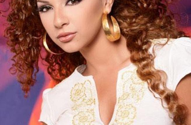 Mariam Fares