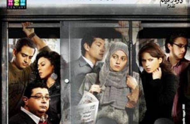 678's Egyptian film cast