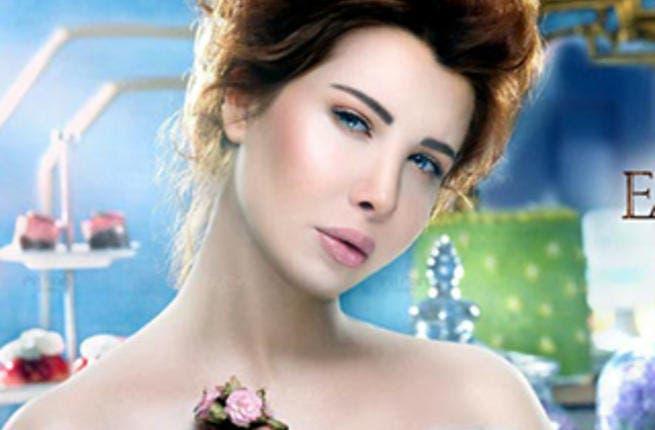 Nancy Ajram's poster for Fadi Qattaya's campaign
