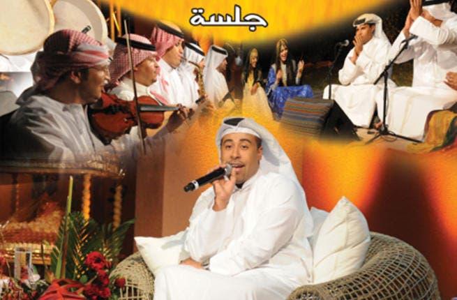 Jalsa album cover