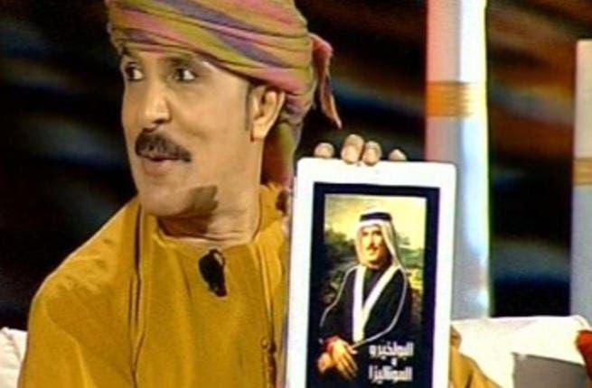 Abdullah Bil Khair