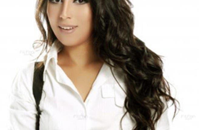 Aytin Amer