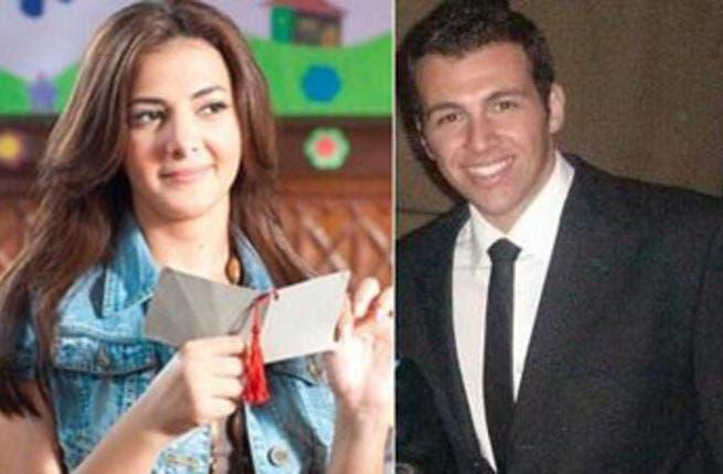 Dunia Sameer Ghanem and Rami Radwan