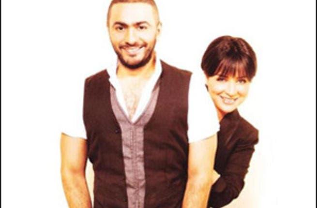 Tamer and Mai