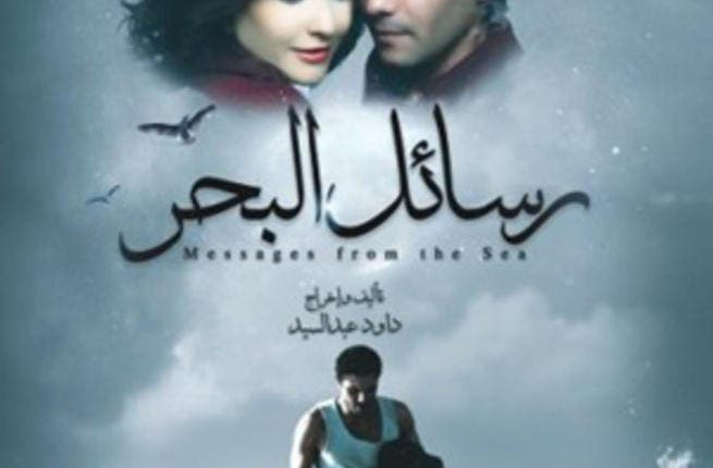 Image of Film Promotion