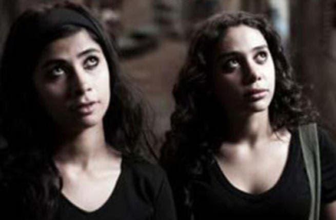 Ruby and Sawsan Badr