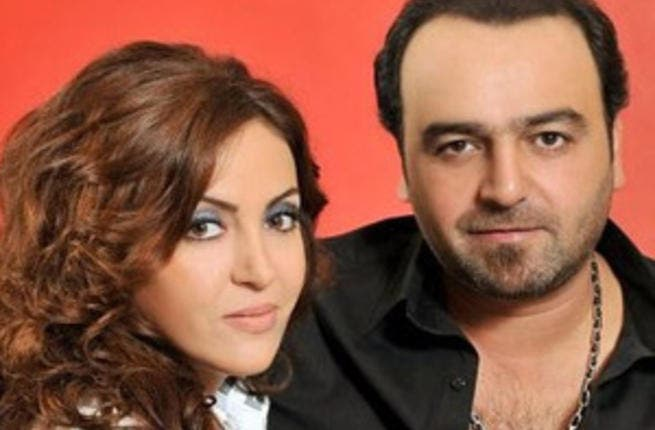 Samer Al Masri and wife