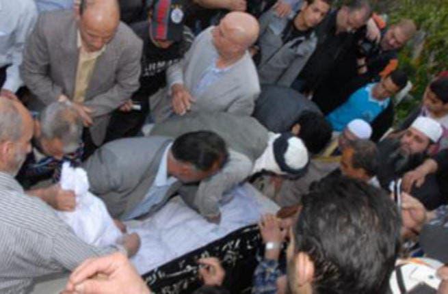 Khaled Taja's funeral
