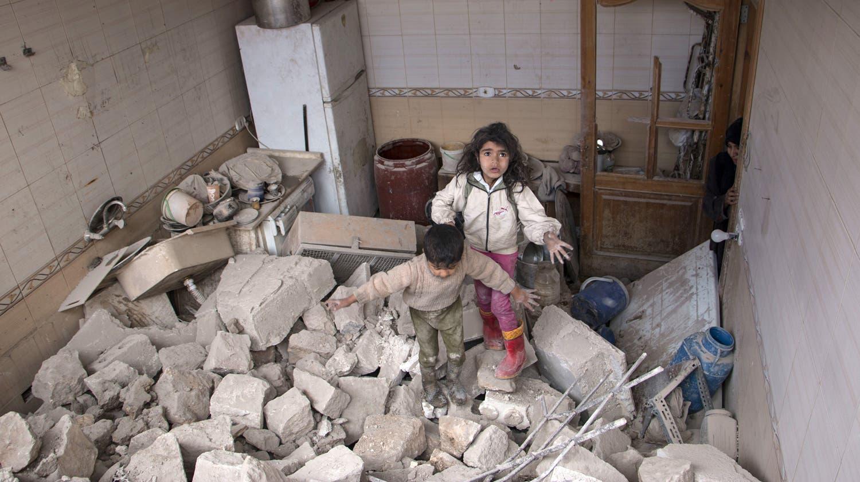 U S Bombed Hospital Syria  Dead Kids