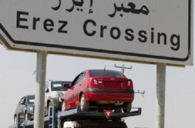 Erez crossing