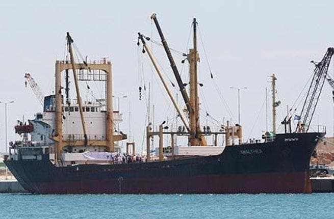 Libyan ship