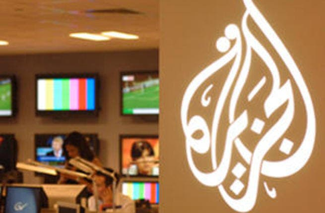 One veteran television journalist who is an expert on the history of Al Jazeera said 42,000 prime-time viewers is nothing in a country which has a population that has more than 300 million