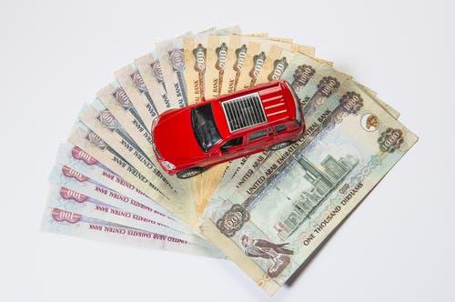 في الإمارات...  كيف تحدد سعر سيارتك المستعملة؟    البوابة