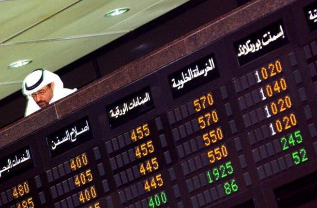 Dubai benchmark stock index closed 1.8 per cent lower at 2,515.45
