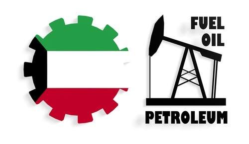 الكويت تستبعد انخفاض أسعار النفط من جديد