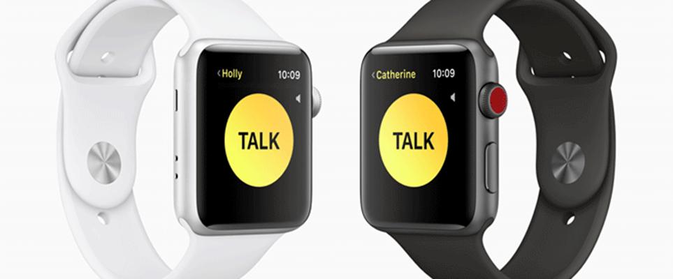 لعشاق منتجات شركة أبل الأمريكية... ساعات Apple Watch 3 الداعمة للاتصال الخلوي تصل إلى الإمارات!   البوابة