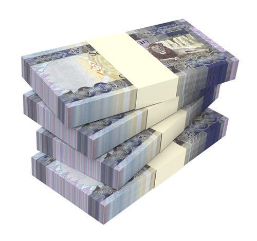 السودان يطرح ورقة جديدة من فئة الخمسين جنيه بعد تزويرها بكميات كبيرة    البوابة