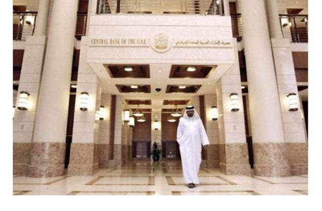 New regulations to appoint legal banking experts