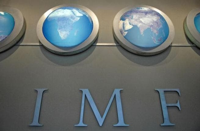 The IMF has reportedly voiced its dissatisfaction with the amendments Egypt made to the November economic program