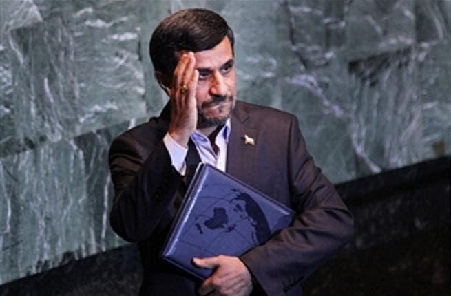 Iran needs to mobilise