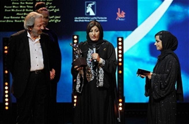 Emirati women's assets are estimated at Dh12 billion