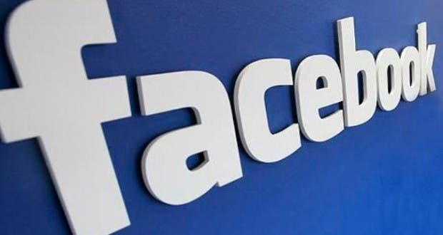 بكل بساطة.. كيف يمكن إختراق حساب زميلك على الفيس بوك؟