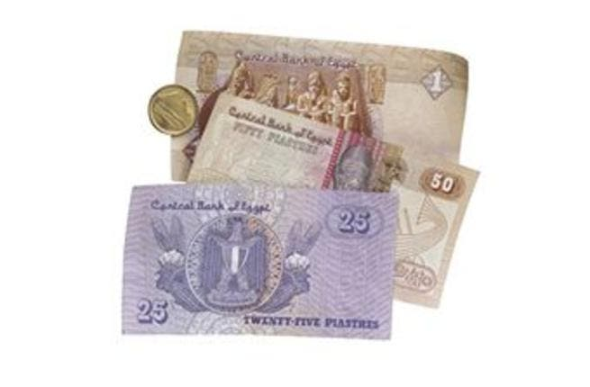 The banks are the National Bank of Egypt, Banque Misr, Banque du Cairo, Commercial International Bank and the Bank of Alexandria