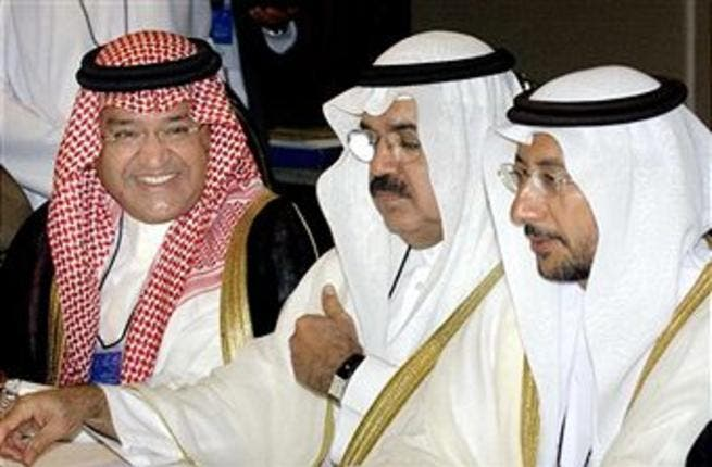 The announcement of the union would be at a special summit to be held in the Saudi capital