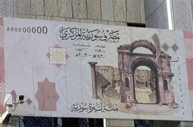 Syrian pound has lost about 60 percent of its value against the U.S. dollar in two years