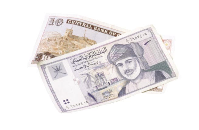 Oman's nominal GDP grew by 13% in first nine months of 2012