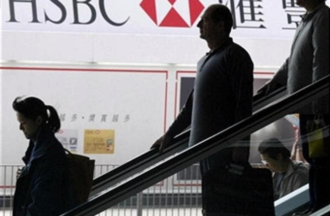 HSBC started sending out letters to its customers this month, informing them of the bank's decision and giving them until March 20 to transfer their cash balances to an alternative bank