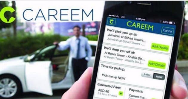 «كريم» تستعد لتجربة أول سيارة ذاتية القيادة في دبي 2018   البوابة
