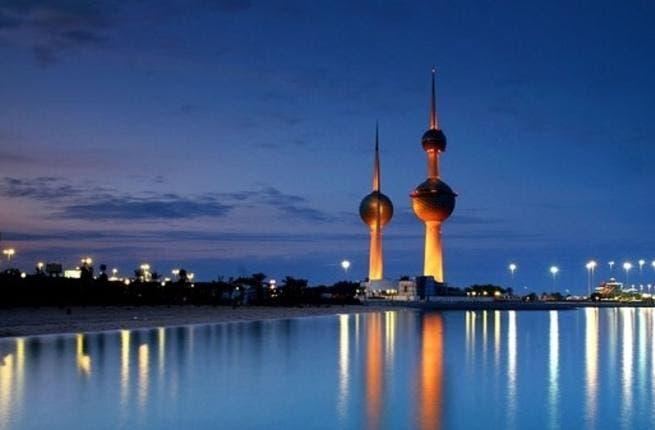 الاحتياطي النقدي بالكويت نحو أعلى مستوى في 4 سنوات   البوابة
