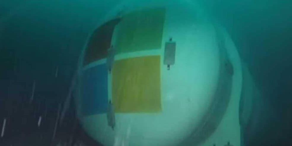 فيديو: كيف تضع مايكروسوفت خوادمها في البحر؟!    البوابة