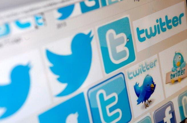 تويتر تطلب من المستخدمين تغيير كلمات السر   البوابة