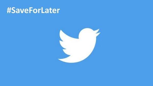 «تويتر» يعلق مليون حساب مزيف يومياً   البوابة
