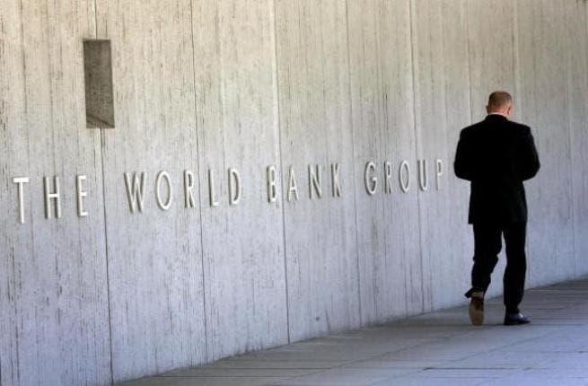 The World Bank's development current investment portfolio in Egypt is almost $3.945 billion