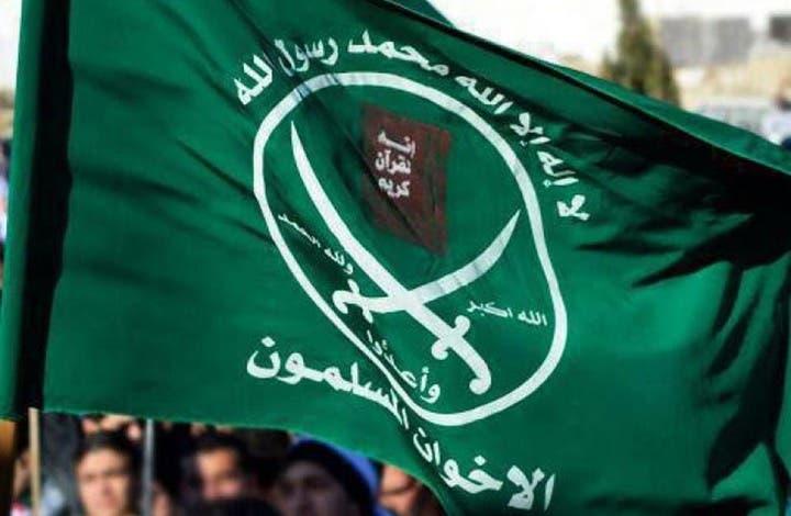 تصنيف  الإخوان  منظمة إرهابية بأمريكا خلال ساعات