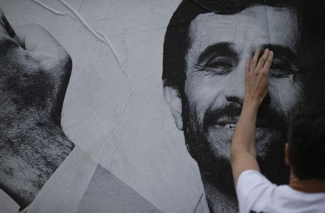 Incumbent President Mahmoud Ahmadinejad is unable to stand in the upcoming election (Kenzo Tribouillard /AFP